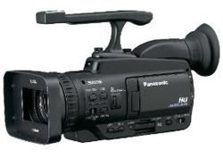Panasonic AG-HMC40