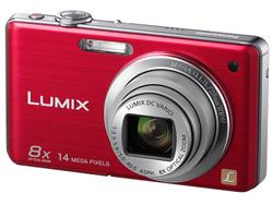Panasonic Lumix DMC-FS33 / DMC-FH22 test