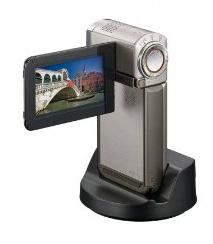 Sony Handycam HDR-TG7VE