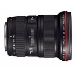 Canon EF 16-35mm f/2.8 USM L II